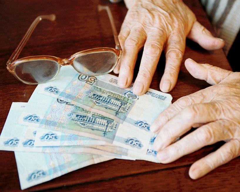 Соседка украла у пожилой женщины пенсию