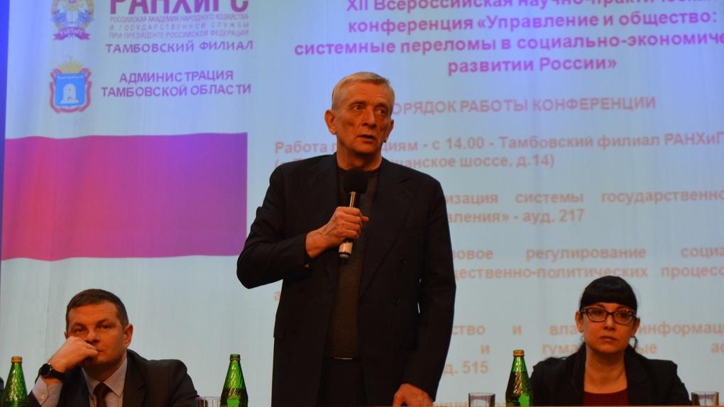 В Тамбове пройдет управленческая научно-практическая конференция