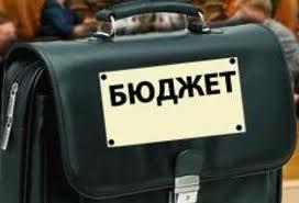 Главный финансист Тамбовщины отправилась в Москву