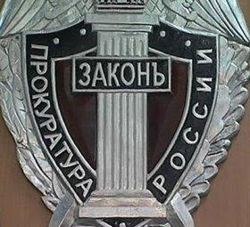 """Тамбовские полицейские не пустят """"криминалов"""" во власть"""