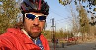 Александр Осипов проехал уже больше 3,5 тысячи километров
