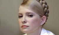 Тимошенко совсем худо. Ей прописали постельный режим
