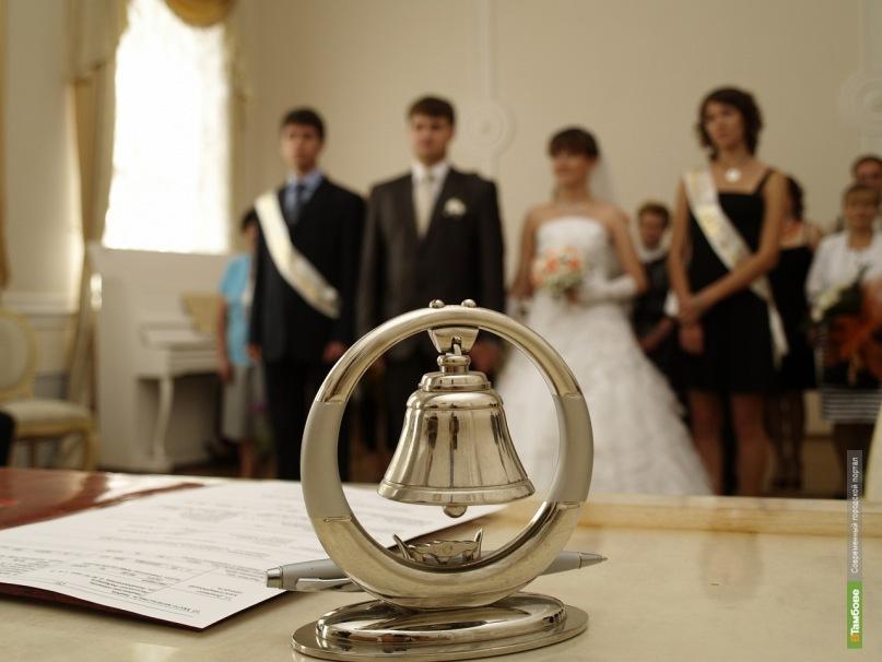 Браки на Тамбовщине стали крепче