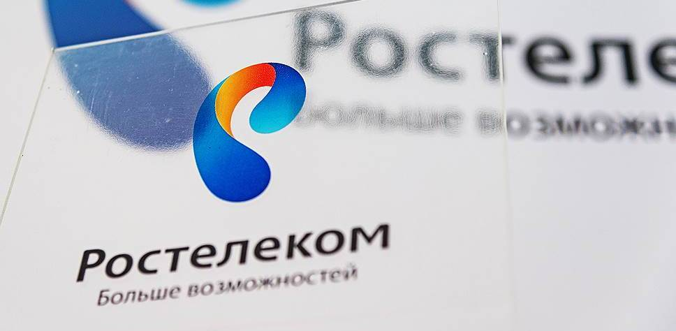 «Ростелеком» и СК «Альянс» подписали соглашение о сотрудничестве в сфере страхования от киберугроз