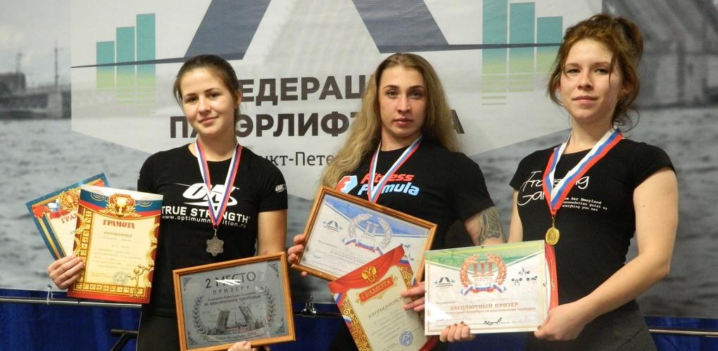 Тамбовские спортсменки привезли медали с всероссийского чемпионата по пауэрлифтингу