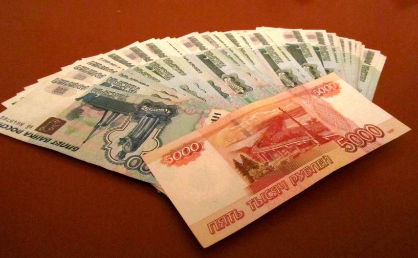 Начальники региональных Управлений обнародовали свои доходы