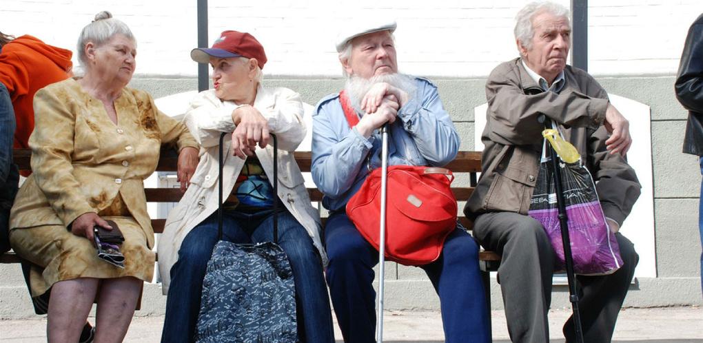 Четвёртое место с конца: Россия признана одной из худших стран в мире для пенсионеров