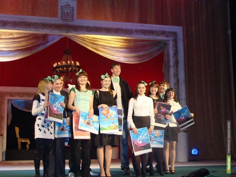 Тамбовский молодежный театр готовит премьеру