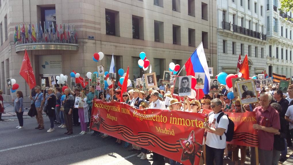 Тамбовчане прошлись в колонне «Бессмертного полка» за границей