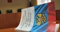 В Первомайском районе возбудили уголовное дело по факту причинения смерти ребёнку по неосторожности
