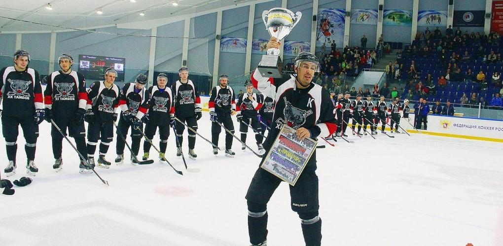 ХК «Тамбов» не удалось завоевать Кубок губернатора
