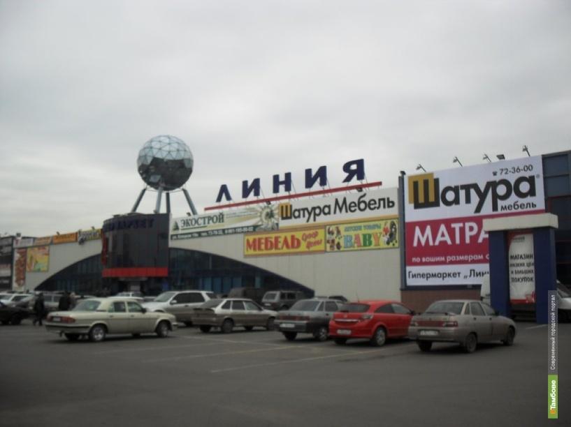 Тамбовский гипермаркет подозревают в дискриминации поставщиков