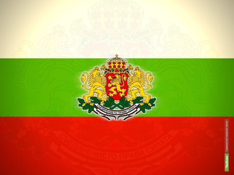 На Тамбовщине пройдут Дни Болгарии
