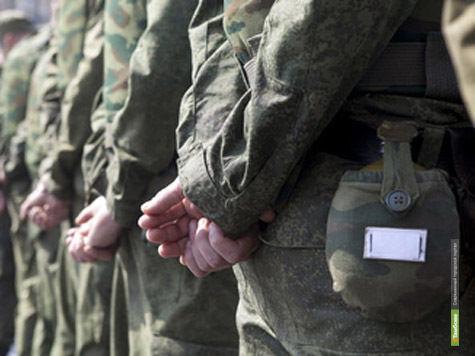 Тамбовчанин бегал от армии 6 лет