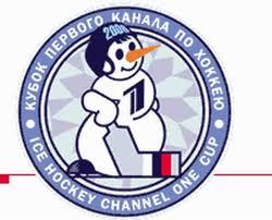 Российская сборная сразится со шведами за Кубок Первого канала