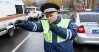 Тамбовские автоинспекторы будут ловить нарушителей ПДД на пешеходных переходах