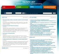 Студсоюз объявил войну коррупции и открыл форум «Налапу.нет»