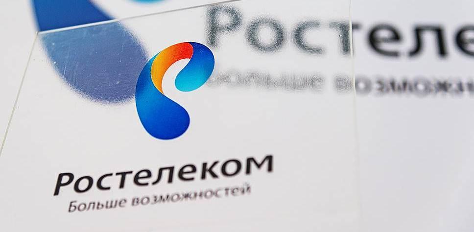 Совет директоров «Ростелекома» избрал председателя, определил состав и председателей комитетов