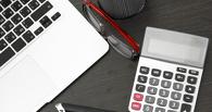 Тамбовщина заняла первое место по ЦФО в рейтинге открытости данных о бюджете