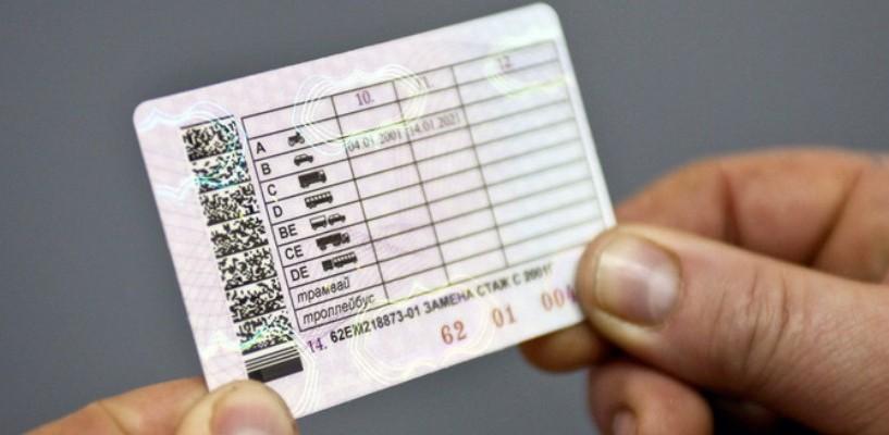 Тамбовщина на 3 месте по числу поступлений денег в бюджет за оформление водительских прав в МФЦ