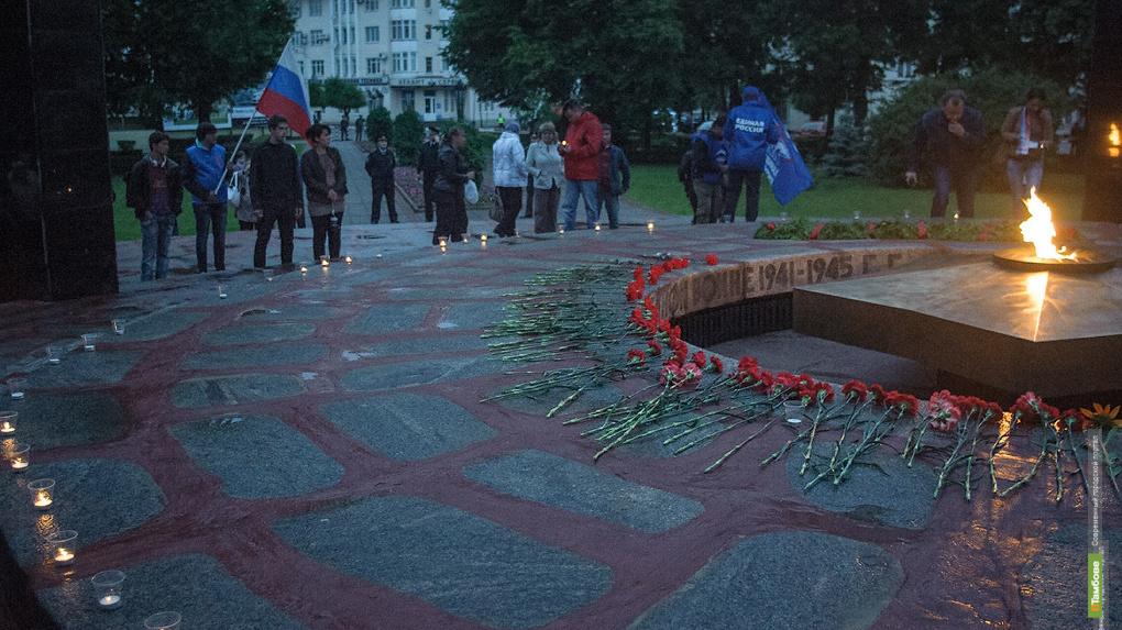 Сегодня 20 тысяч жителей Тамбовской области зажгли «Свечу памяти»
