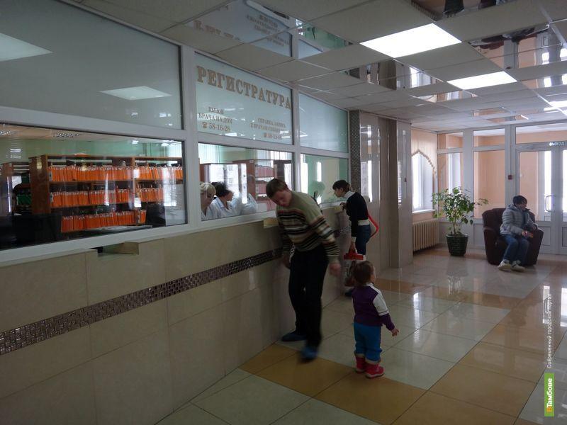 В тамбовской поликлинике Коваля закончился грандиозный ремонт