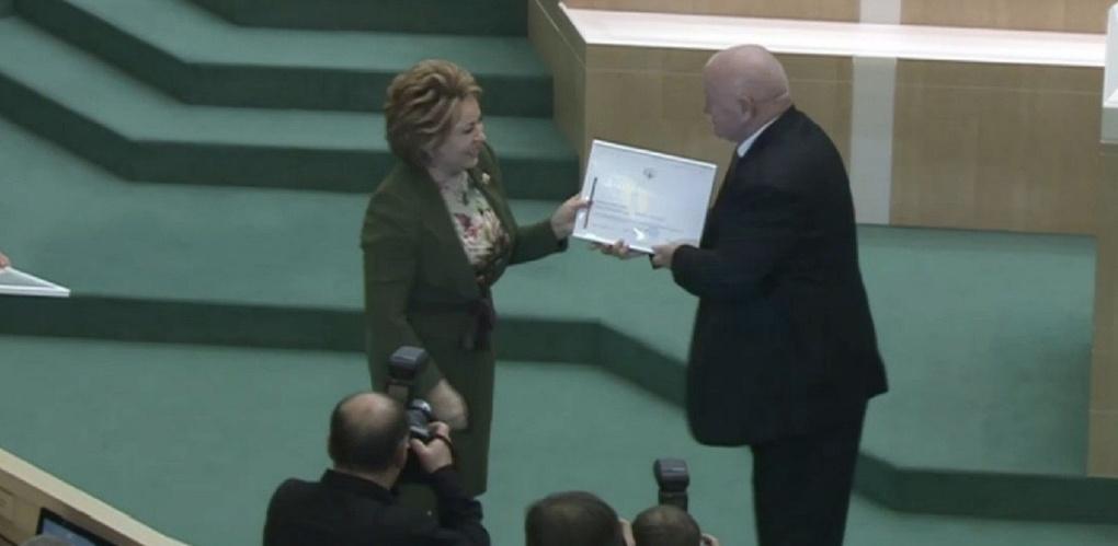 Директора музея-усадьбы Рахманинова наградили благодарностью Председателя Совета Федерации