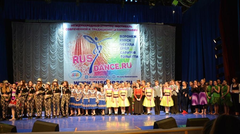 «Цвета радуги» одержали победу на международном хореографическом конкурсе в Тольятти