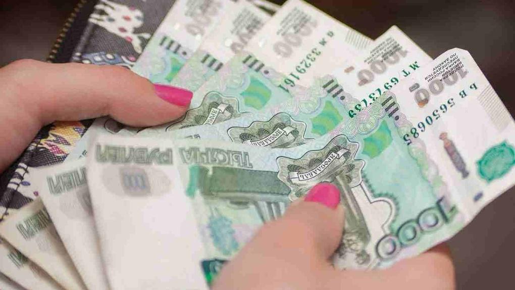 Средние зарплаты тамбовчан вновь оказались одними из самых низких в стране