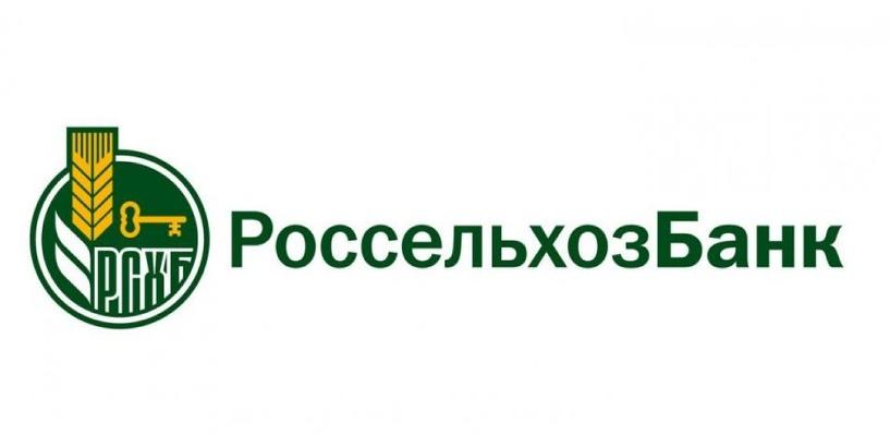 Россельхозбанк приступил к финансированию крупного тепличного комплекса в Ставропольском крае