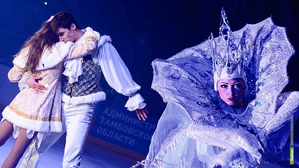 Цирк на льду порадовал маленьких зрителей сказкой о Снежной королеве