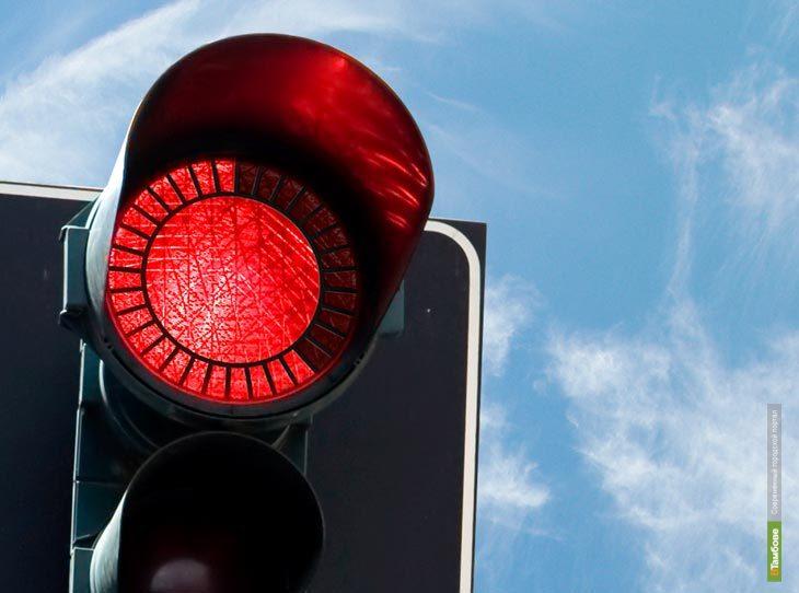 В Тамбове установят новые светофоры