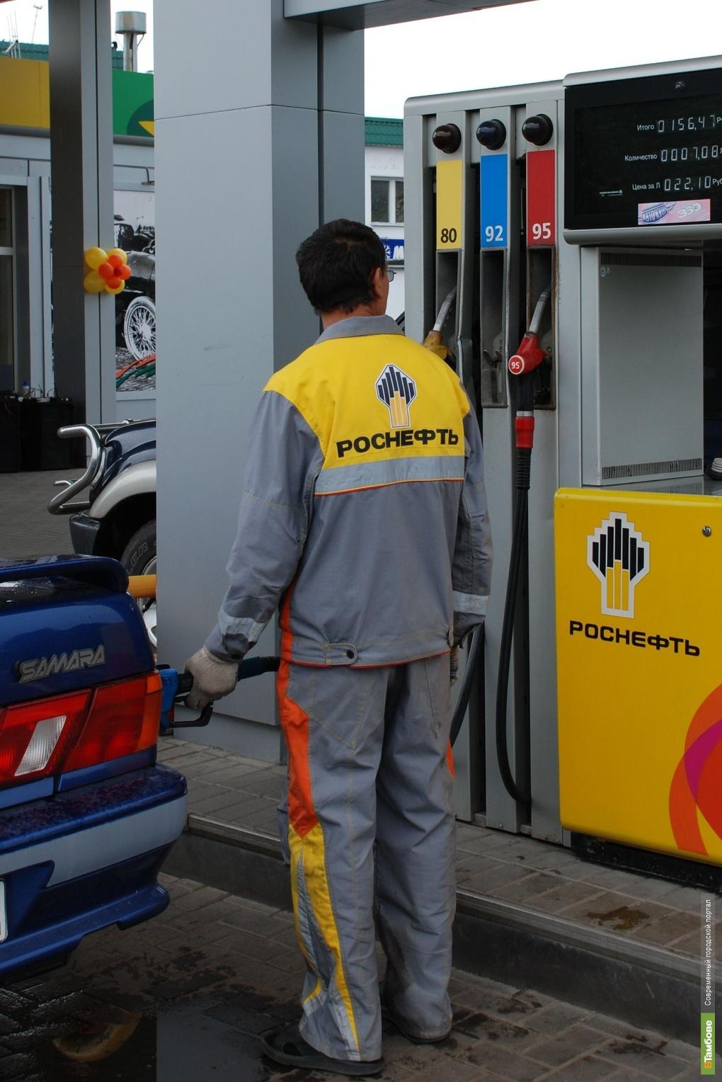 На Тамбовских заправках появился бензин