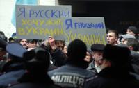 Референдум о статусе Крыма перенесен на 30 марта