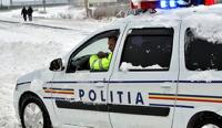 В Румынии разбился самолет с врачами, летевшими на операцию