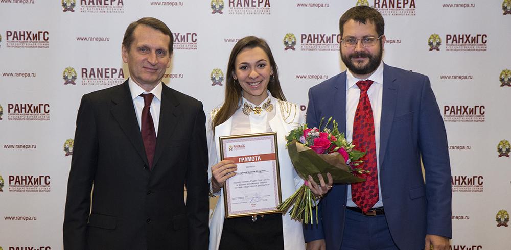 Глава внешней разведки России наградил тамбовскую студентку