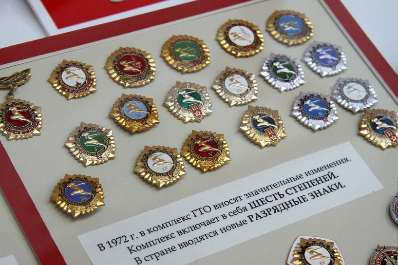 Правительство представило дизайн значка ГТО