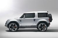 Land Rover показал, чем заменят легендарный Defender
