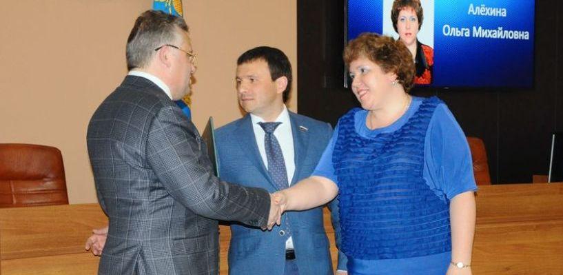 Представителям Тамбовского филиала РАНХиГС вручили Почетные грамоты города Тамбова