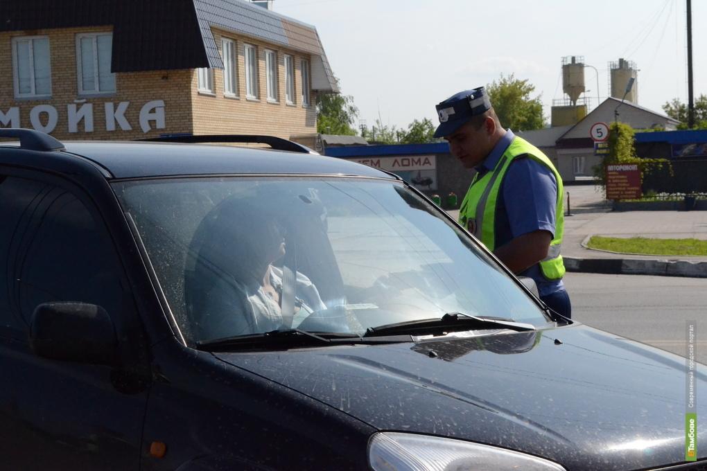 Тамбовские автоинспекторы поймали сегодня 81 автомобилиста за чрезмерную тонировку
