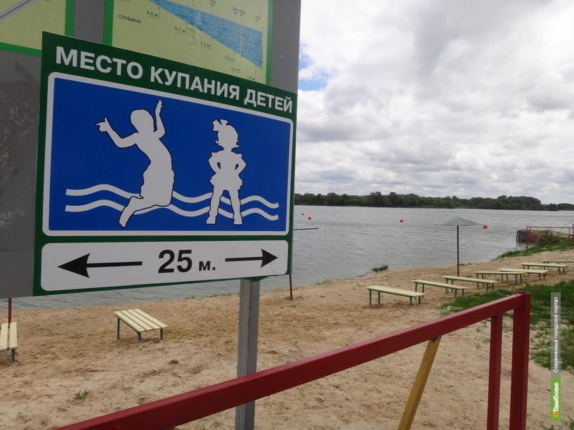 Тамбовчанам разрешили купаться и отдыхать на городских пляжах
