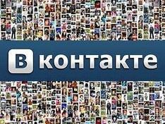 Половина молодых тамбовчан намертво «залипли» в соцсетях