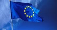 Украина, Черногория и Норвегия присоединились к санкциям ЕС против России