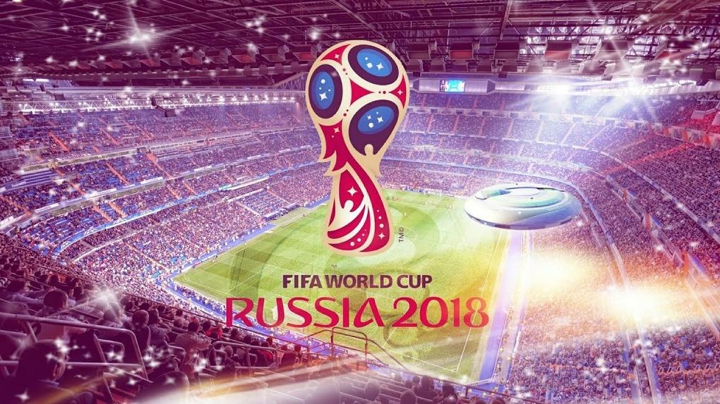 Онлайн и на большом экране: в Котовске можно поболеть за сборную всем городом