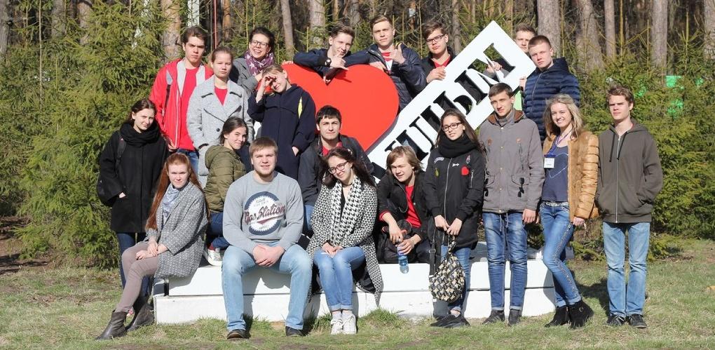 Институт экономики, управления и сервиса ТГУ в девятый раз провел выездную экономическую школу