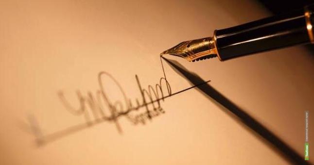 В рассказовской больнице подделывали подписи врачей