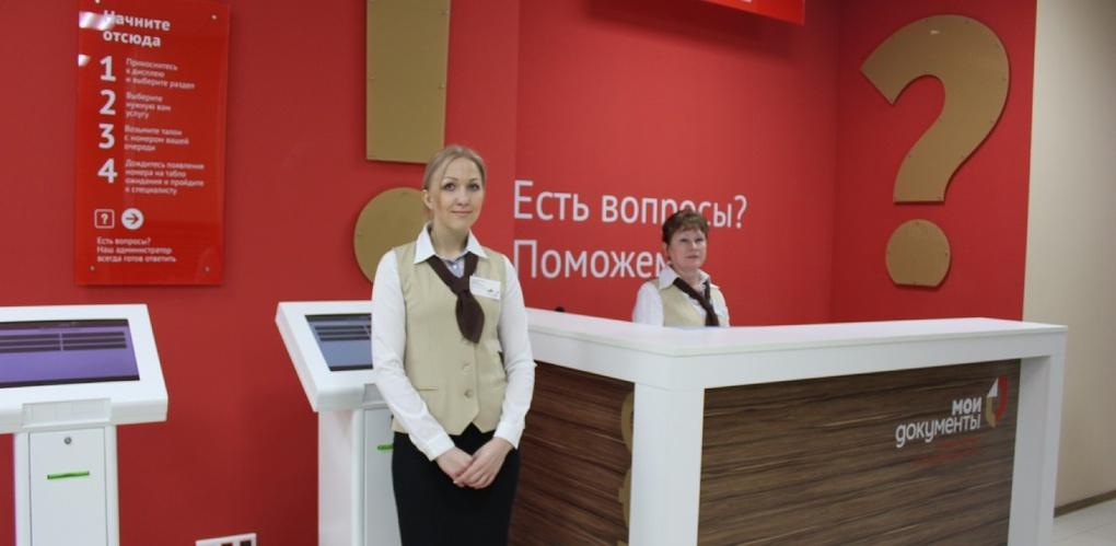 Тамбовские МФЦ пополнили бюджет региона в этом году на 50 млн рублей