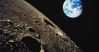 Россия начнет осваивать Луну в 2030 году