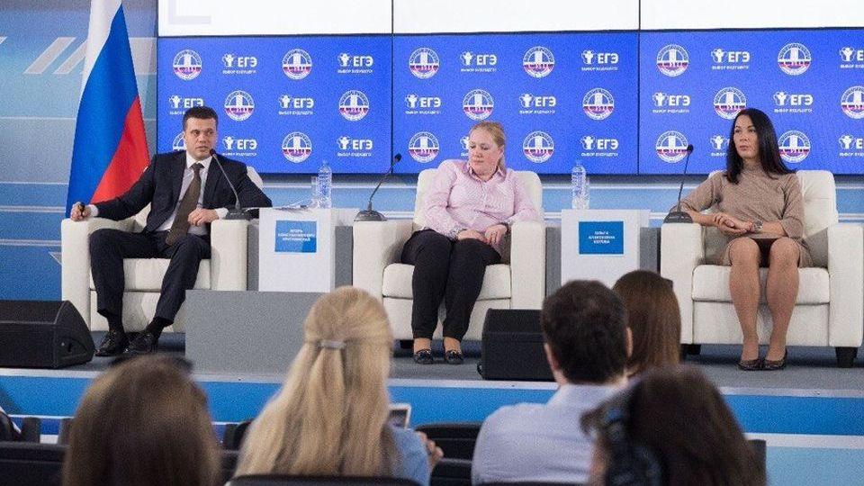 В Рособрнадзоре заявили, что купить ответы на ЕГЭ невозможно