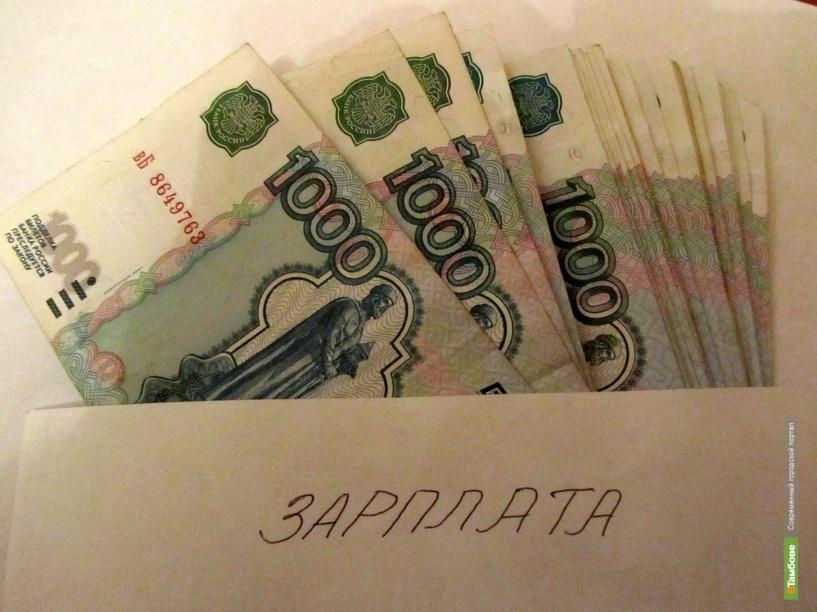 В Тамбове гендиректор автотранспортного предприятия задолжал работникам миллион рублей